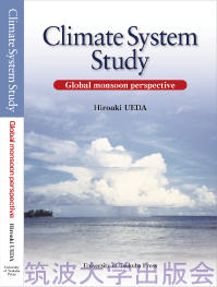 Climate System Study